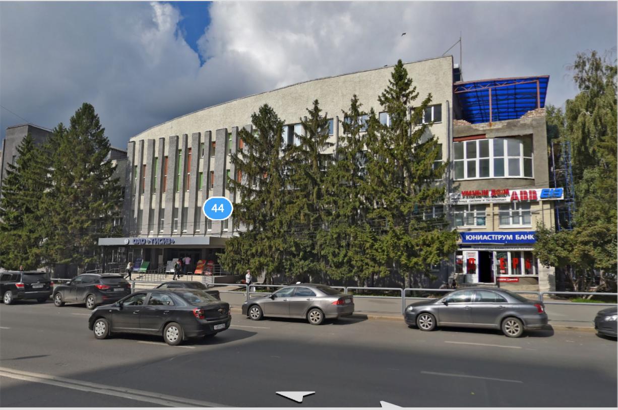 Аренда офисов г.самара ул.антонова овсеенко, 44, оф.3 37 ооо меркурий-б коммерческая недвижимость в славянке сергей
